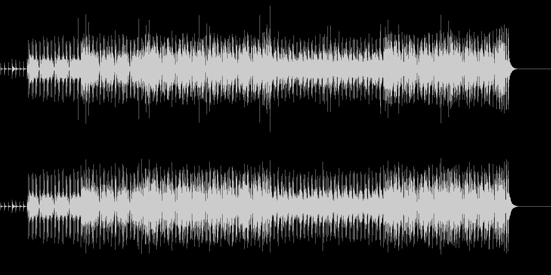 軽快でいなせなボサノヴァ・サウンドの未再生の波形