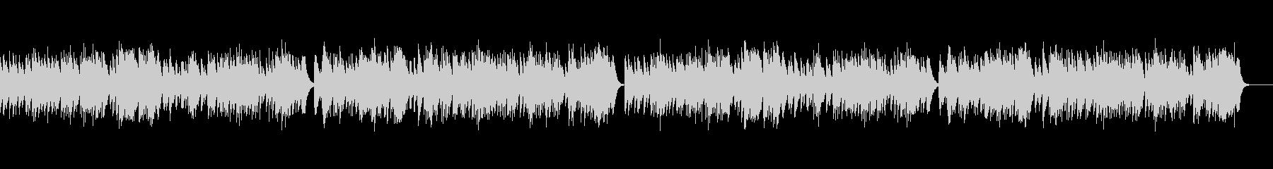 バッハ「G線上のアリア」オルゴールの未再生の波形