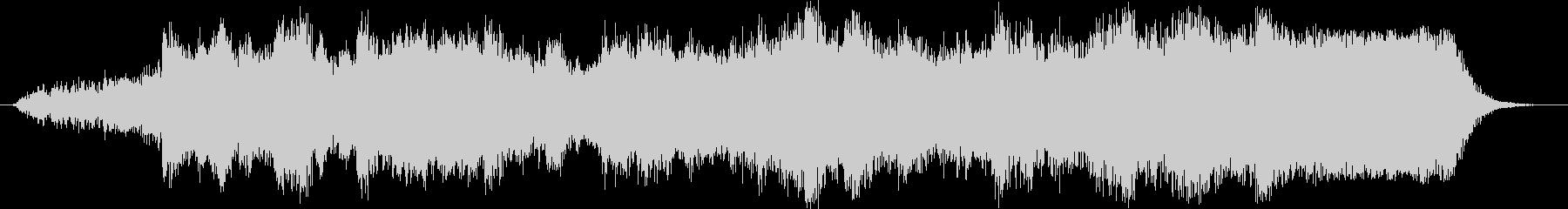 ラジオ制作シーン:ラボの猿:怒って...の未再生の波形