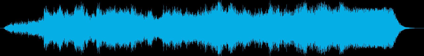 ラジオ制作シーン:ラボの猿:怒って...の再生済みの波形