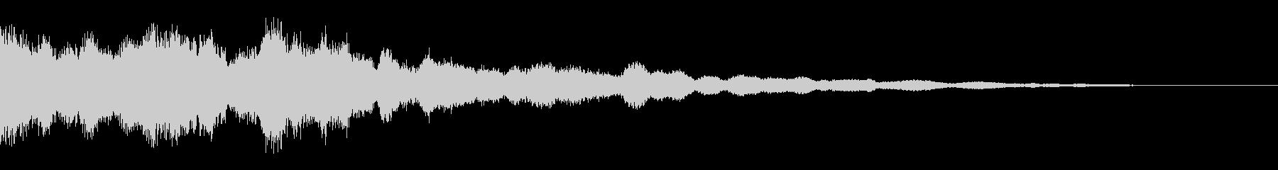 カーン・ゴーン(ホラーなベル音)の未再生の波形
