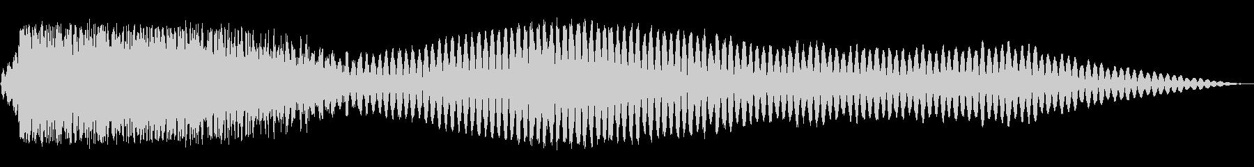 モンスターの声(長い)の未再生の波形