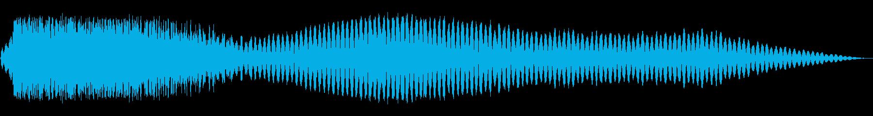 モンスターの声(長い)の再生済みの波形