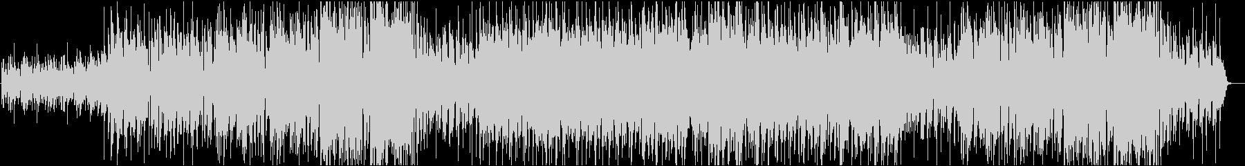 ウッドベースが印象的なラテンPOPの未再生の波形