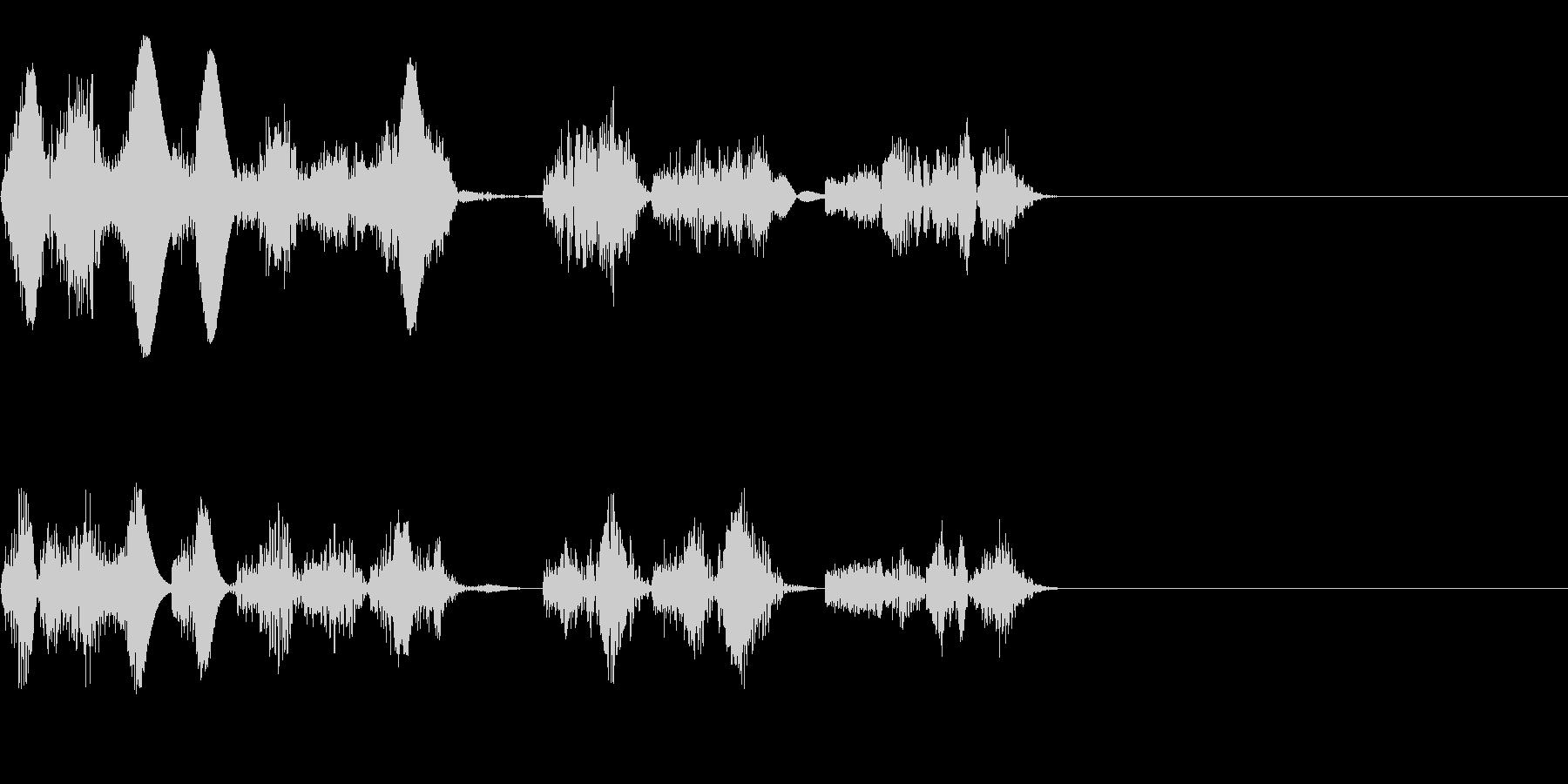 ロボットやエイリアンの発声音にの未再生の波形