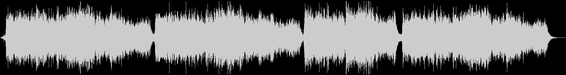 ヨガやマッサージ用リラクゼーションBGMの未再生の波形