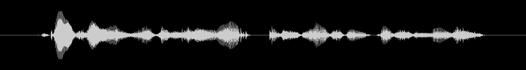 【時報・時間】午前8時を、お知らせいた…の未再生の波形
