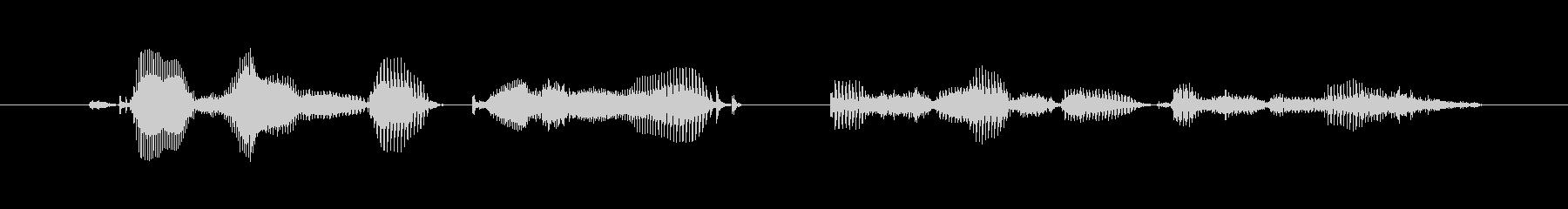 【時報・時間】午前6時を、お知らせいた…の未再生の波形