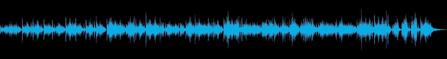 生ピアノソロ・花びら上のしずくの再生済みの波形