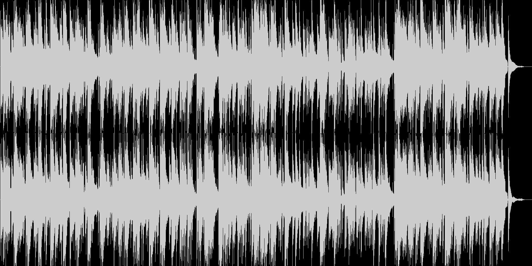 ロシア民謡のボサノバアレンジの未再生の波形