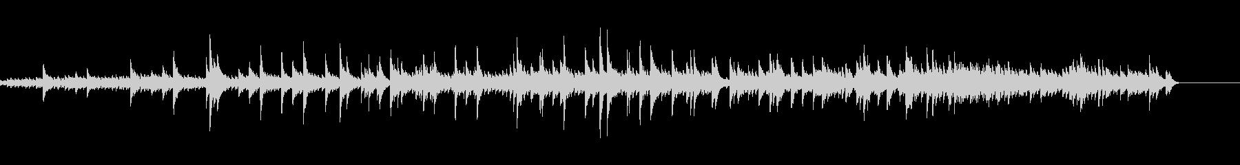 小川のせせらぎのような流れるピアノ曲の未再生の波形
