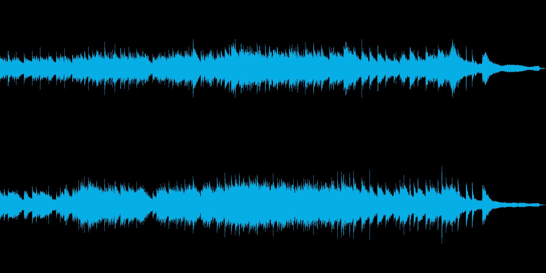 アルペジオが印象的なソロピアノの小品の再生済みの波形