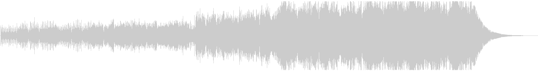 短いながらも盛り上がるフルオーケストラの未再生の波形