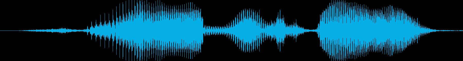セーブしましたの再生済みの波形
