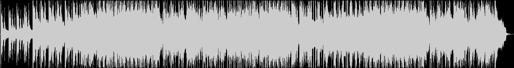 ミドルテンポくらいの、ほぼピアノのソロの未再生の波形
