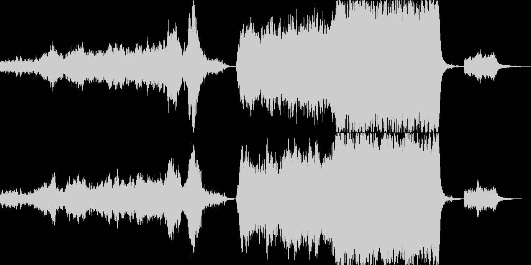 重いエピックオーケストラと蓮の花の未再生の波形