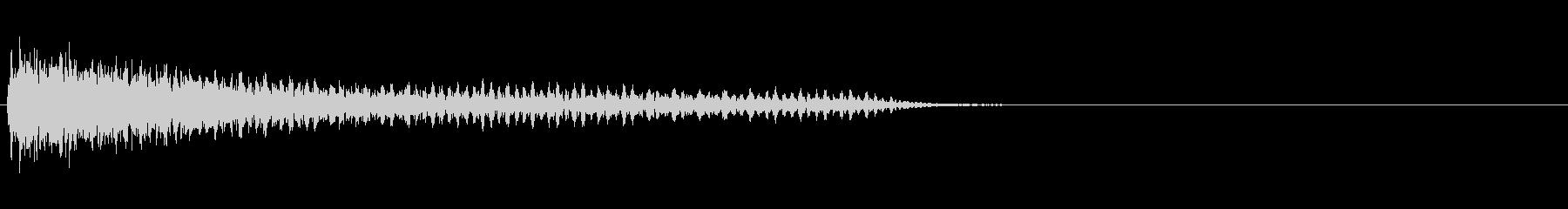 ガーン(ガッカリした時の音)の未再生の波形