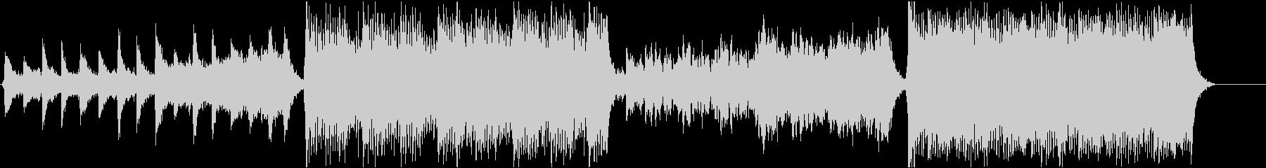 パワフルなパーカッションピアノとオーケスの未再生の波形