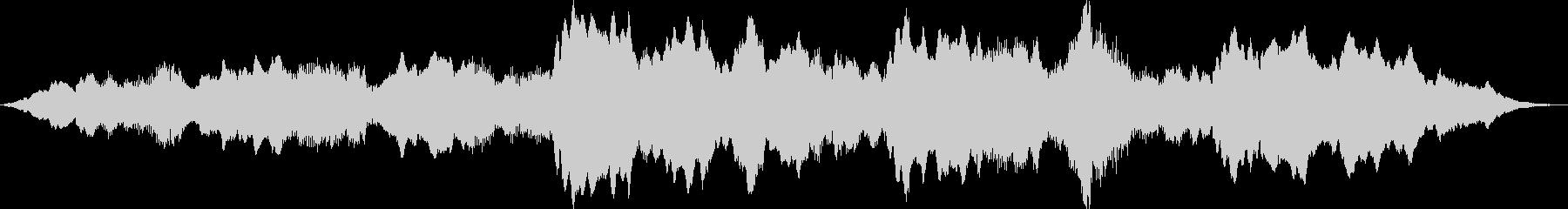 シンセサイザーによる荘厳な曲の未再生の波形