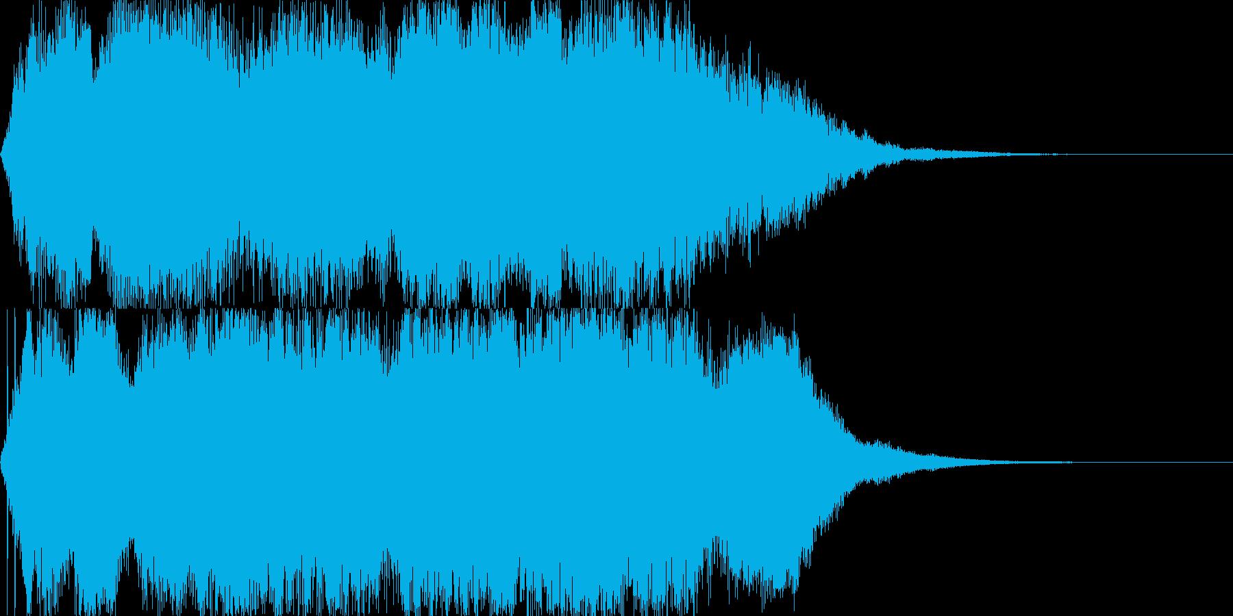 アンビエント サスペンス 感情的 ...の再生済みの波形