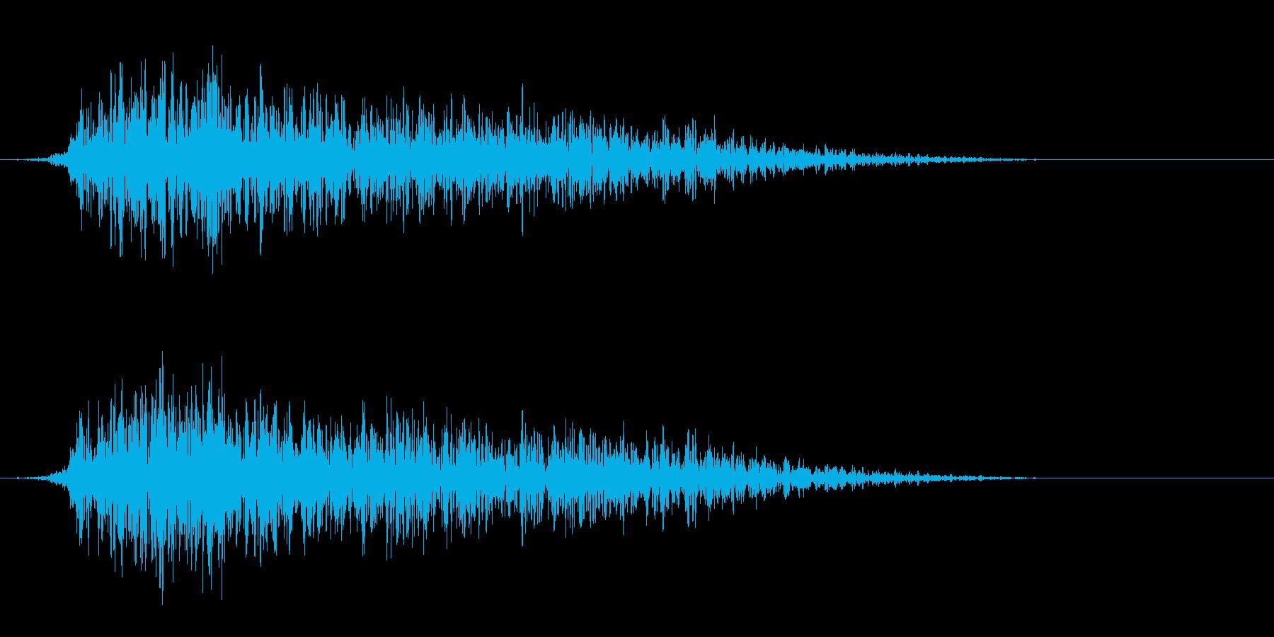 火炎ブレス/火炎放射_その2(短め)の再生済みの波形