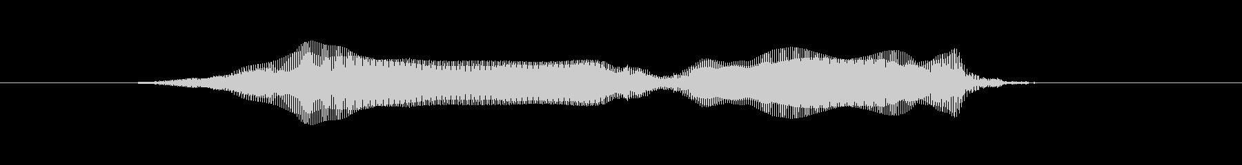 鳴き声 女性応援03の未再生の波形