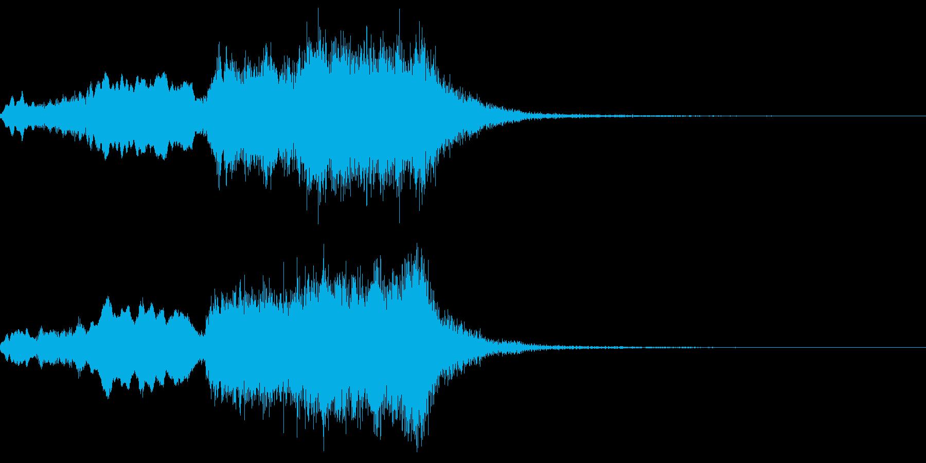 めでたい勝利のファンファーレの再生済みの波形