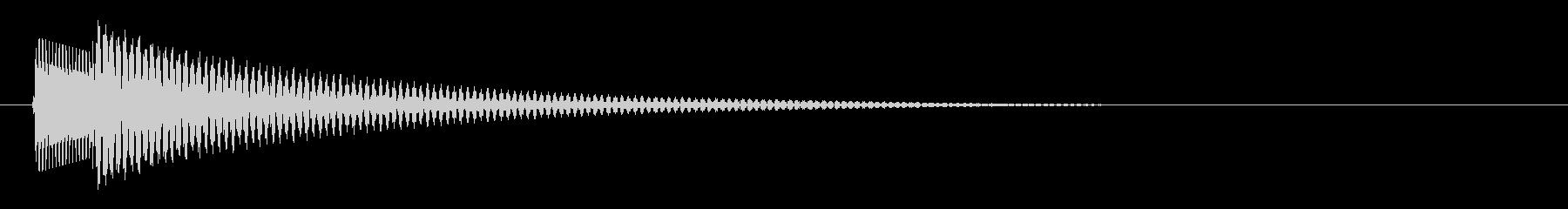 KANT柔らかアイキャッチ01024の未再生の波形