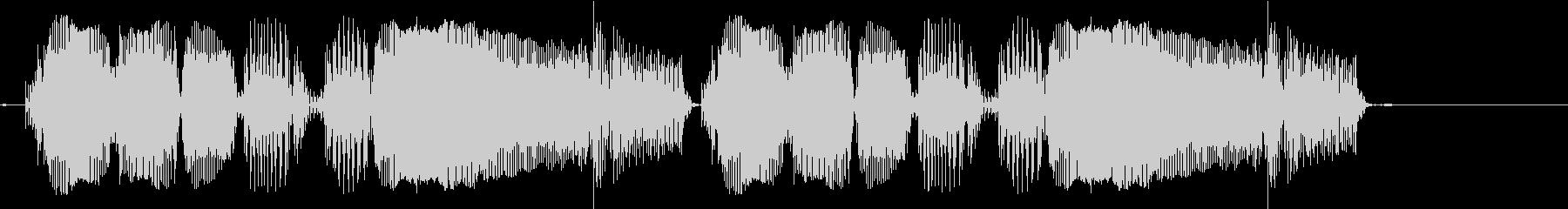 ビュグビュググビュービュグビュググビューの未再生の波形