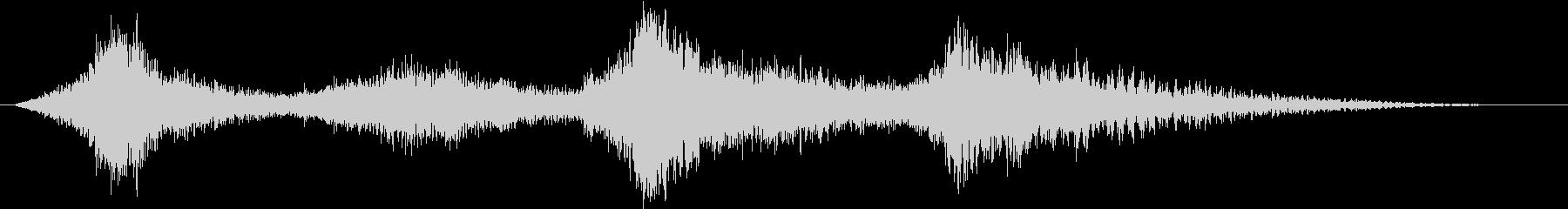 ドラマチックなピアノ弦テンションダウンの未再生の波形