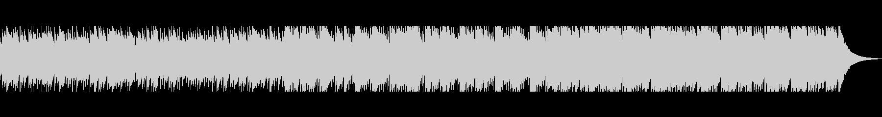 ノスタルジックなアコギソロバラードの未再生の波形