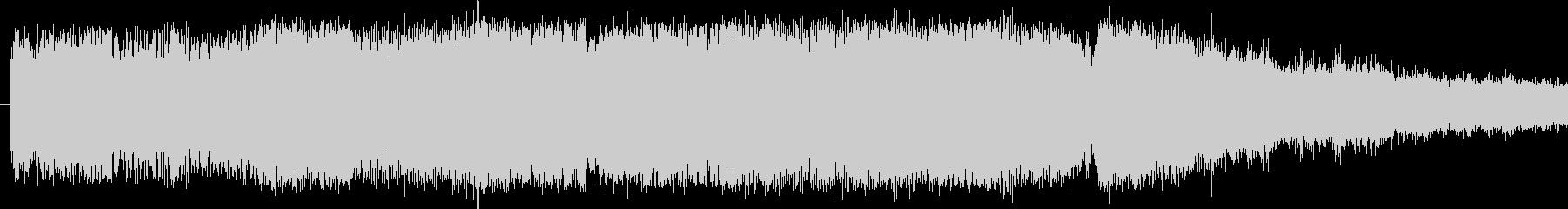 ドイツ新幹線ICE 発車音の未再生の波形