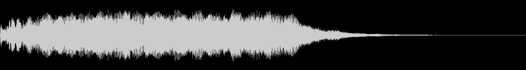 ピッチダウンが長い太字のロゴの未再生の波形