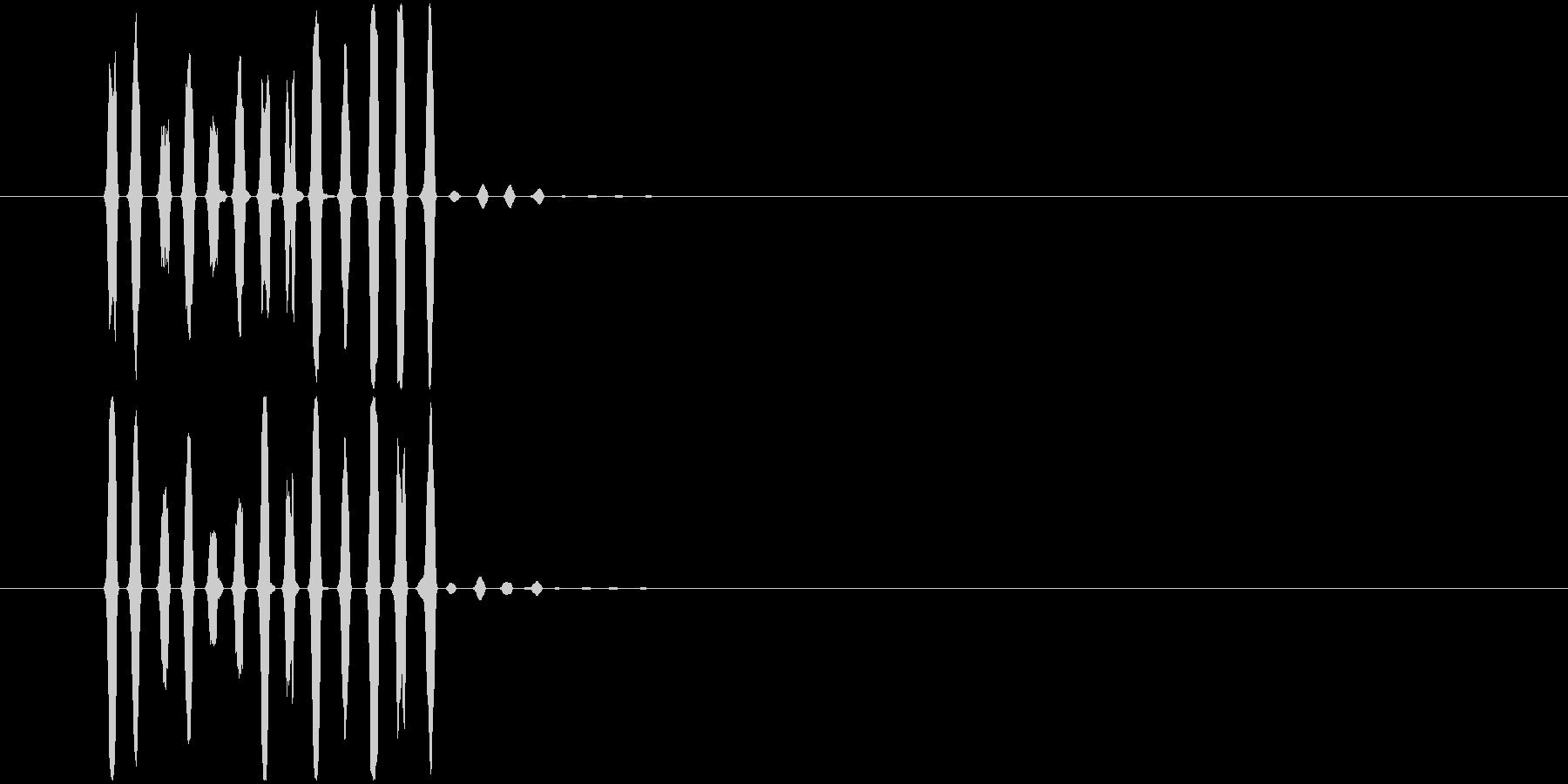 「表示」吹き出し/コミカル_002の未再生の波形