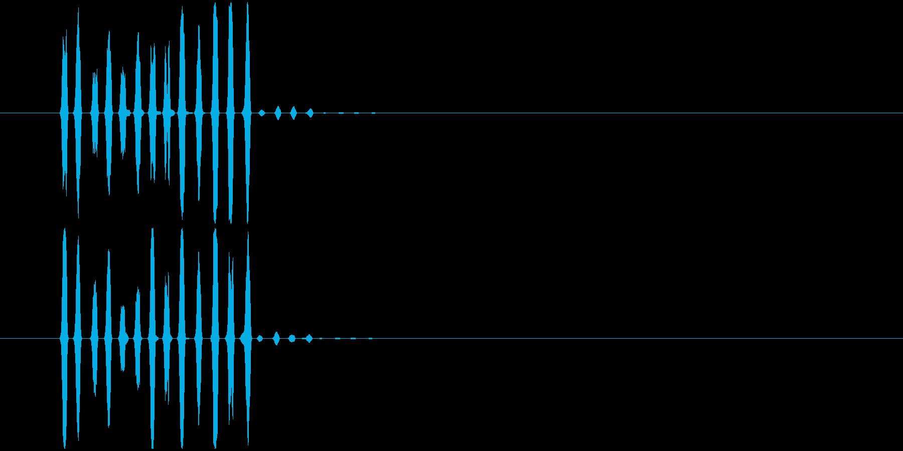 「表示」吹き出し/コミカル_002の再生済みの波形