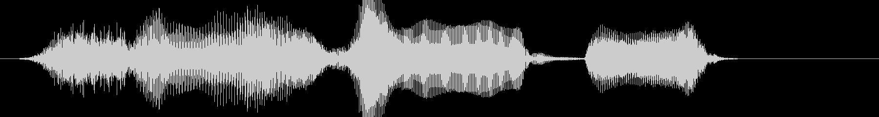 水曜日_かわいいの未再生の波形