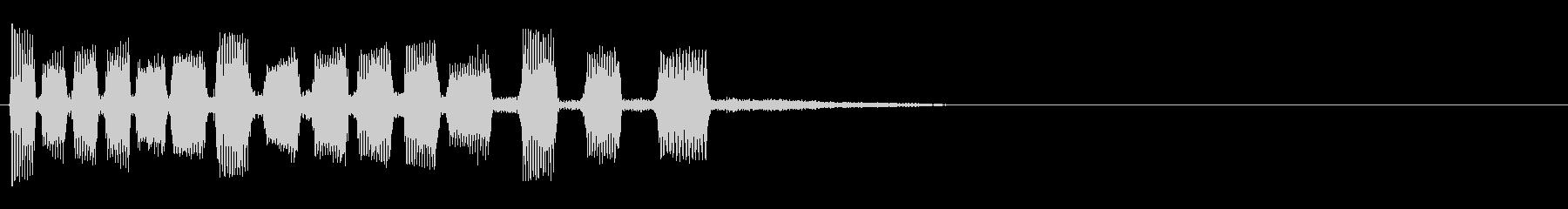 ビープシェイクの未再生の波形
