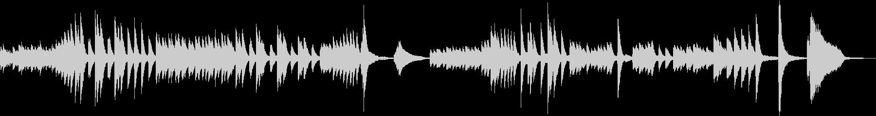可愛いピアノ曲の未再生の波形