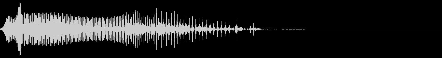 大型生物のあくびの未再生の波形