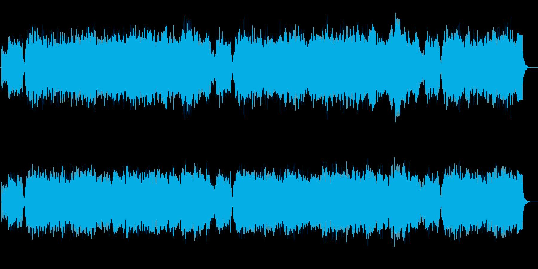 パイプオルガンでブランデンブルク協奏曲5の再生済みの波形