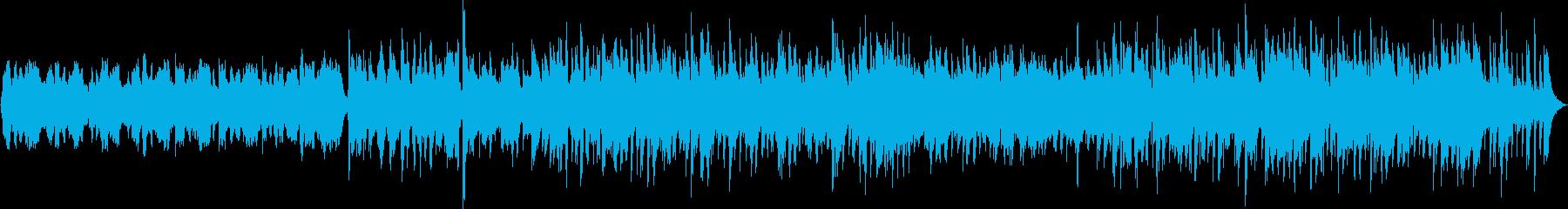 ドラマチックに展開するスロー・バラードの再生済みの波形