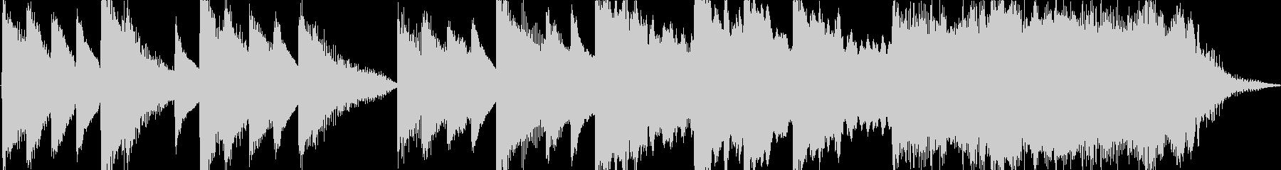 消臭力のコマーシャルを連想して作りまし…の未再生の波形