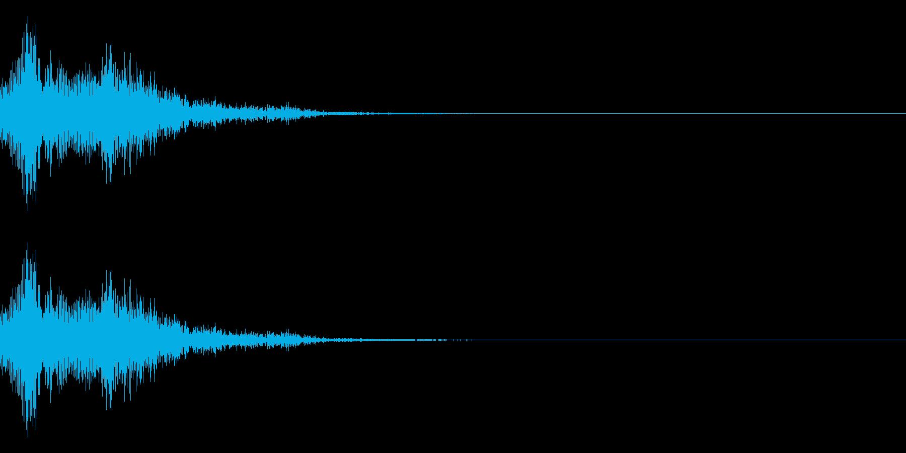 「うわっ」っていう感じの驚いている声の再生済みの波形