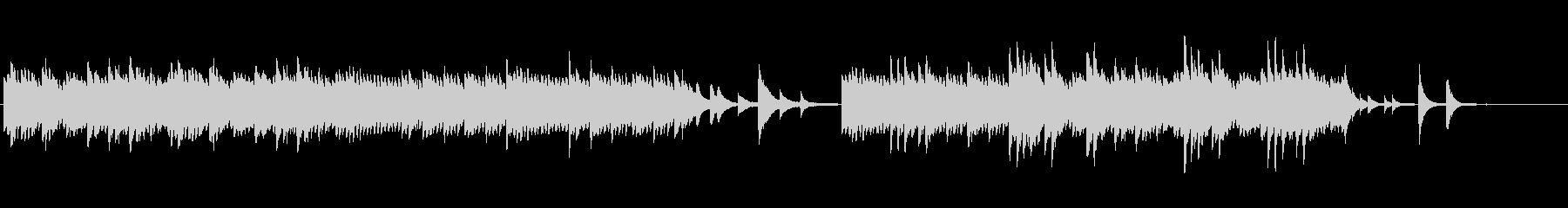 映画音楽風、ピアノの分散和音フレーズの未再生の波形