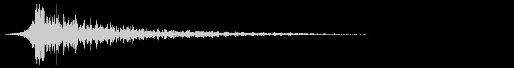 シュードーン-33-2(インパクト音)の未再生の波形