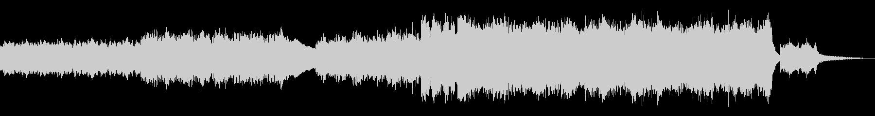 現代の交響曲 神経質 ファンタジー...の未再生の波形