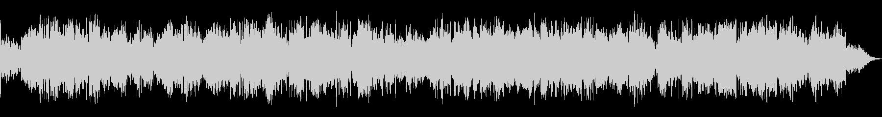 ソナー:2つのトーンのピン、SCI...の未再生の波形