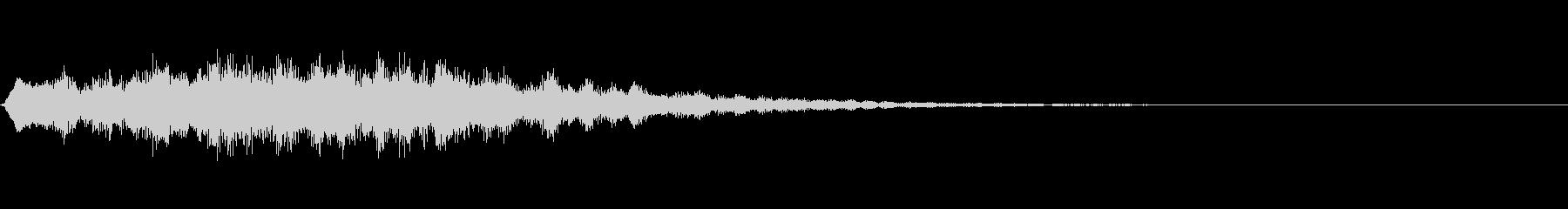 ぽわーん_低(セーブ/回復音)の未再生の波形