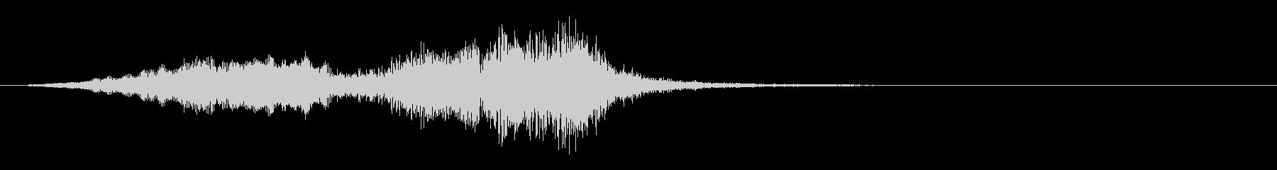 ミュージカルコードフィナーレロゴの未再生の波形