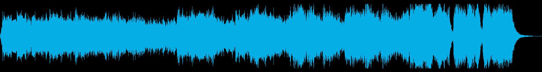 壮大でドラマチックなシンフォニーの再生済みの波形